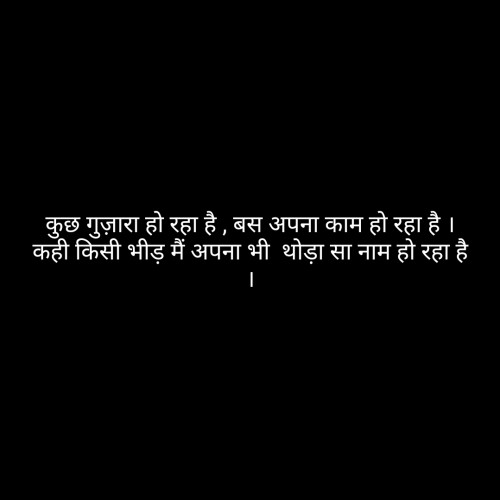 Post by short sweet on 23-Sep-2019 08:42pm