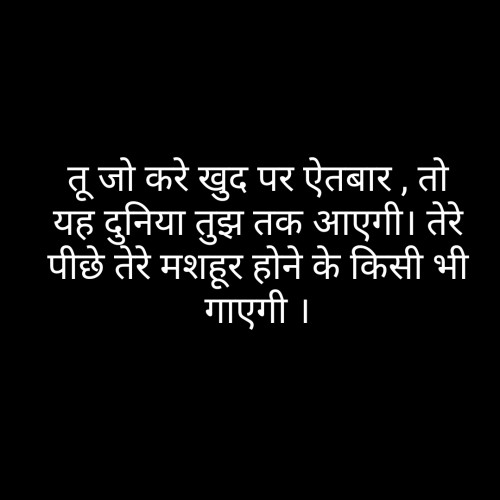 Post by short sweet on 23-Sep-2019 10:57pm