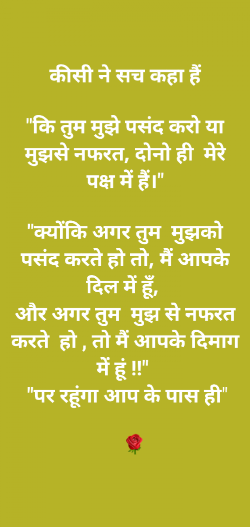 Post by Sandeep Patel on 24-Sep-2019 10:18am