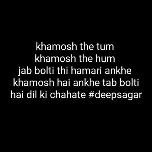 Post by Deepsagar on 24-Sep-2019 10:55pm