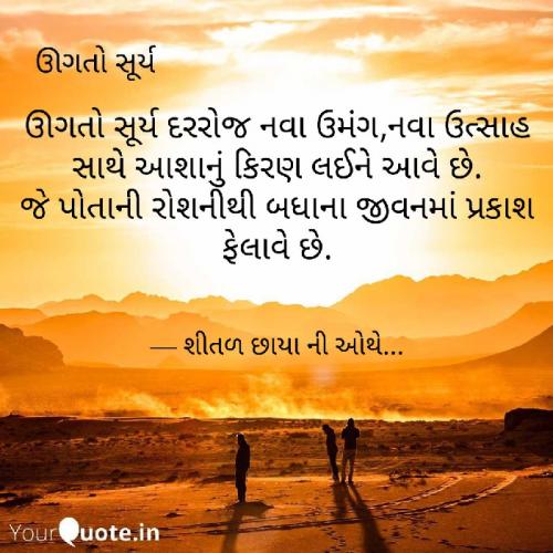Post by Shital Sangani on 25-Sep-2019 10:18am