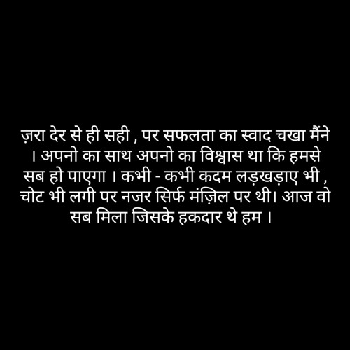 Post by short sweet on 25-Sep-2019 09:52pm