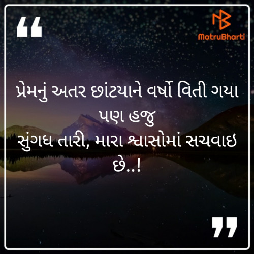 Post by Sandeep Patel on 27-Sep-2019 10:34am
