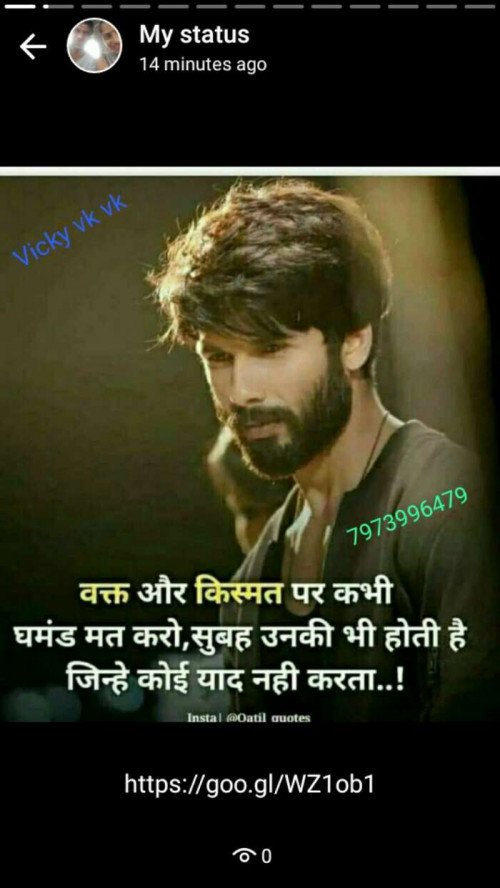 Post by Vicky Vk Vk on 27-Sep-2019 08:31pm