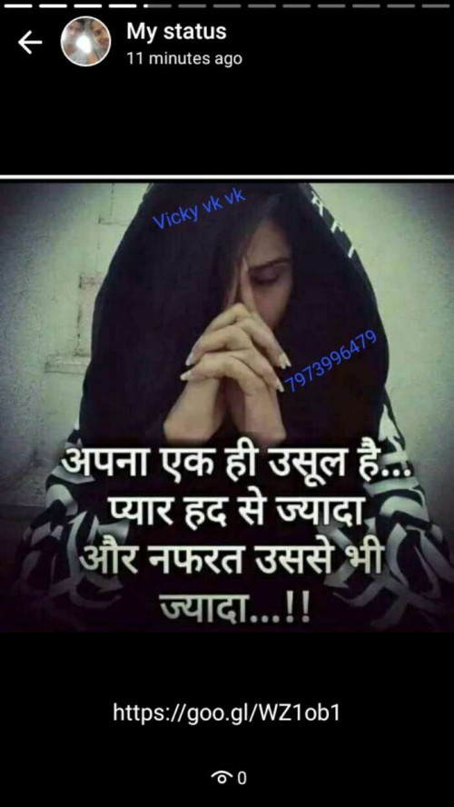 Post by Vicky Vk Vk on 27-Sep-2019 08:50pm