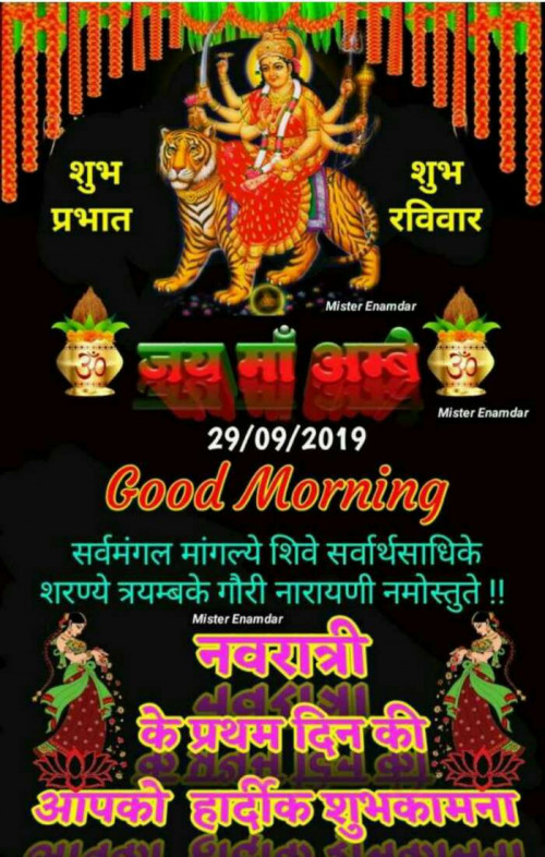 Post by Vicky Vk Vk on 29-Sep-2019 08:33am
