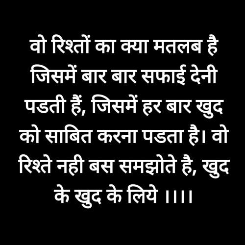 Post by Darshita Hidad on 29-Sep-2019 01:10pm