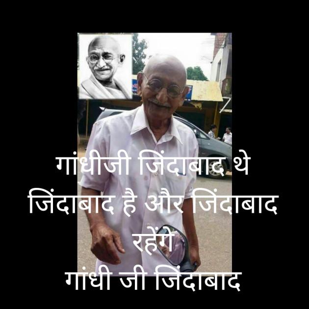 Hindi Gandhigiri by Kumar Vishesh : 111264592