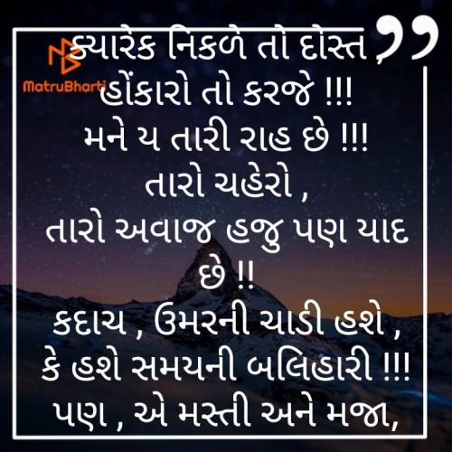 Post by Rajesh Purohit on 04-Oct-2019 01:08am