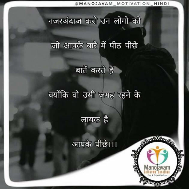 English Dance by Manojavam Motivation : 111265553