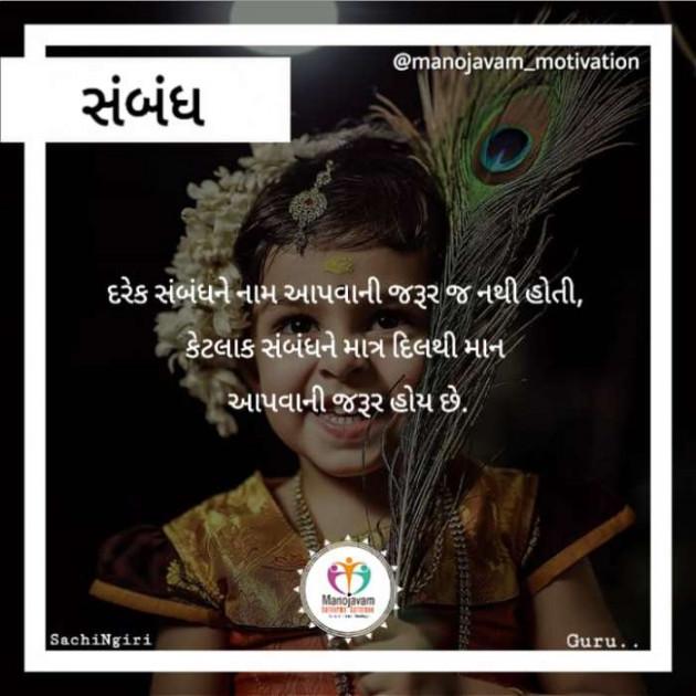 English Dance by Manojavam Motivation : 111265554
