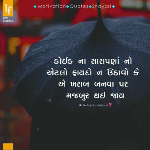 Post by Hiren Bhayani on 05-Oct-2019 05:57pm