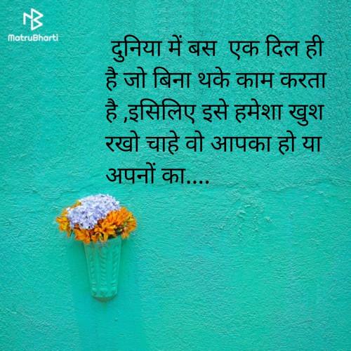 Post by Vaishali on 06-Oct-2019 10:51pm