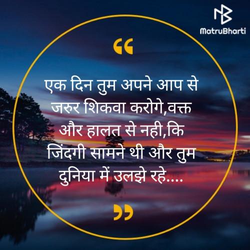 Post by Vaishali on 07-Oct-2019 07:40am