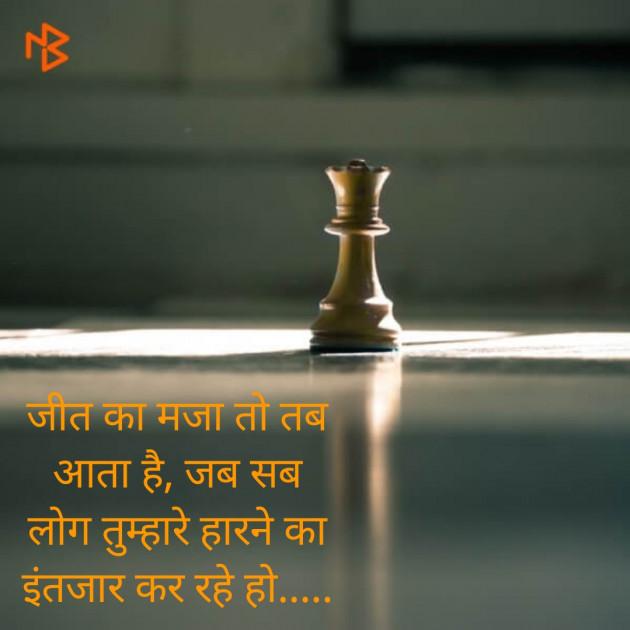 Hindi Quotes by Vaishali : 111267773