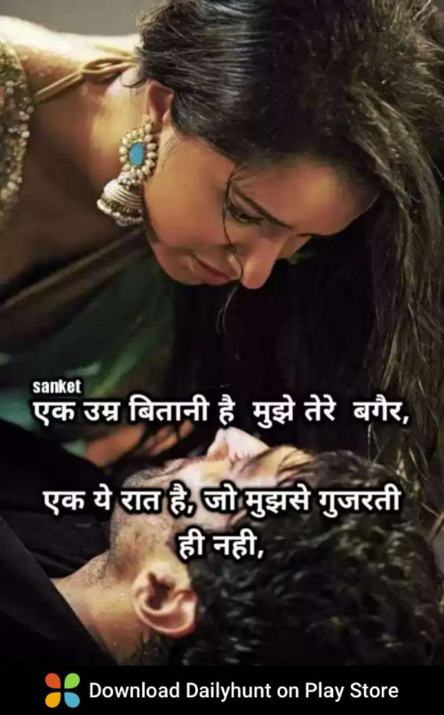 Post by Sharad Maloo on 09-Oct-2019 08:30am