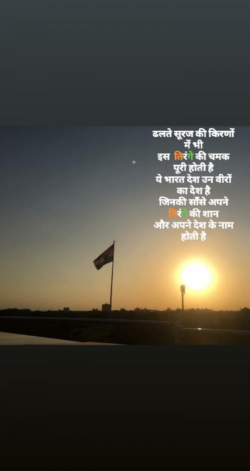 Post by Yuvraj Singh on 09-Oct-2019 05:57pm
