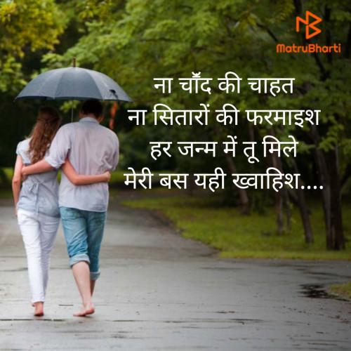 Post by Vaishali on 10-Oct-2019 07:59pm