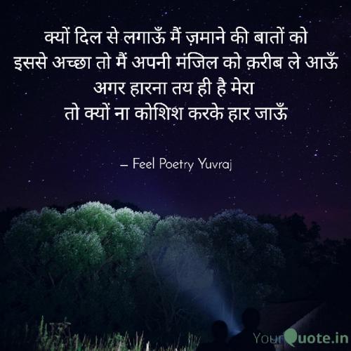 Post by Yuvraj Singh on 11-Oct-2019 07:03pm