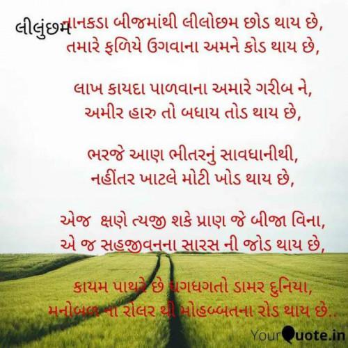 Post by Vora Anandbabu on 12-Oct-2019 03:13pm