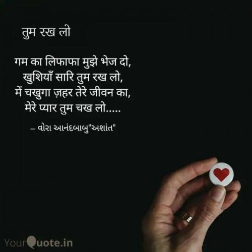 Post by Vora Anandbabu on 12-Oct-2019 03:14pm