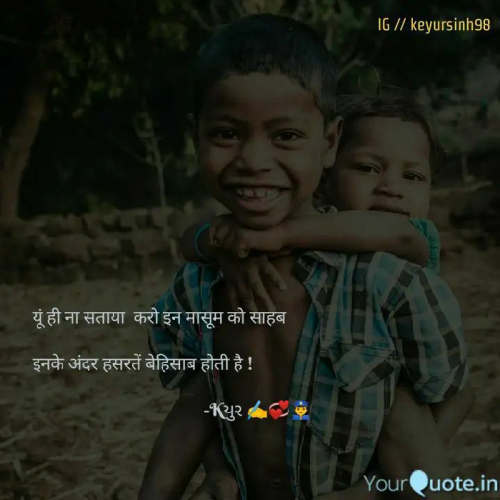 Post by Keyur Chavda on 12-Oct-2019 03:28pm