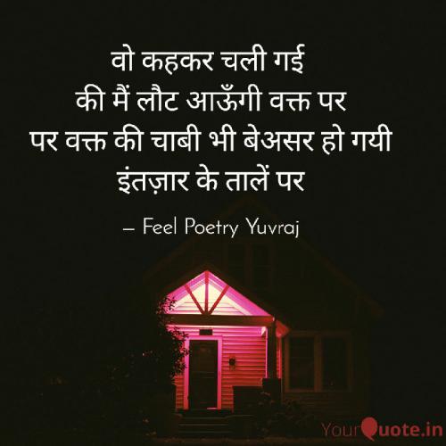 Post by Yuvraj Singh on 13-Oct-2019 03:23pm