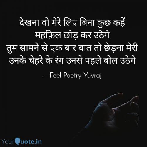 Post by Yuvraj Singh on 18-Oct-2019 07:02am