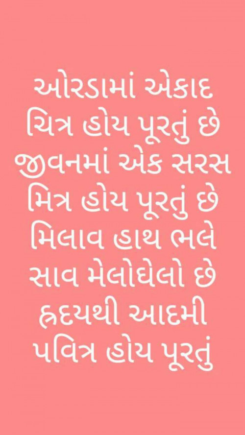 Post by Heena Solanki on 18-Oct-2019 12:04pm