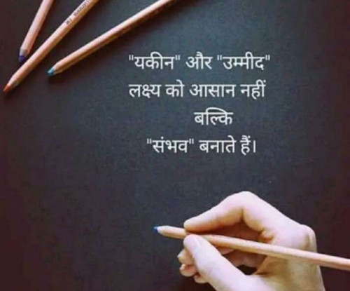 Post by Dhaval Pandit on 18-Oct-2019 08:11pm
