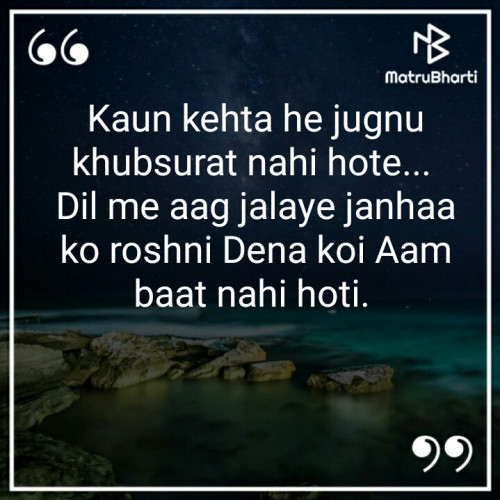 Post by Ami on 18-Oct-2019 10:35pm