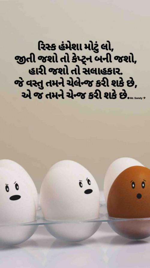 Post by Sandeep Katariya on 19-Oct-2019 09:17pm
