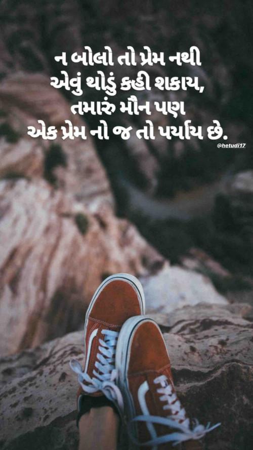 Post by Sandeep Katariya on 21-Oct-2019 09:49am