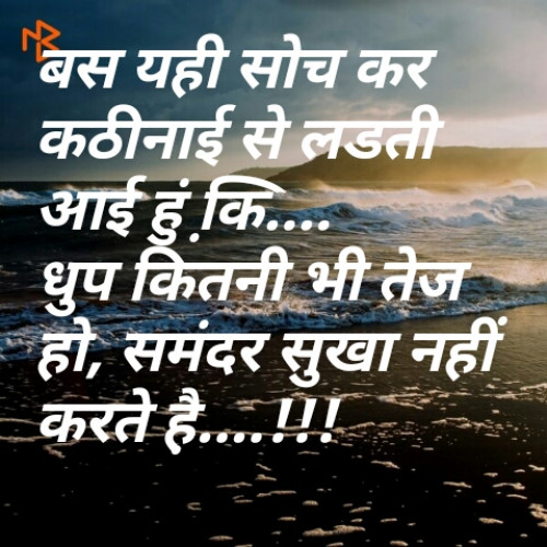 Post by Heena Solanki on 21-Oct-2019 12:24pm