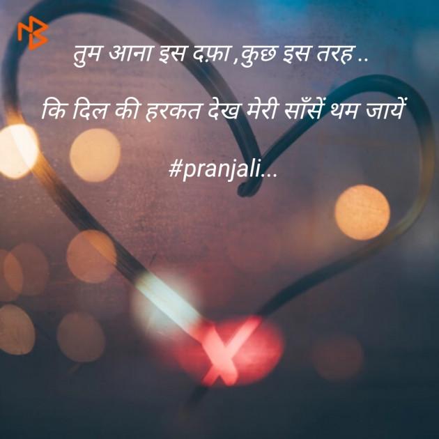 English Whatsapp-Status by Pranjali Awasthi : 111274988