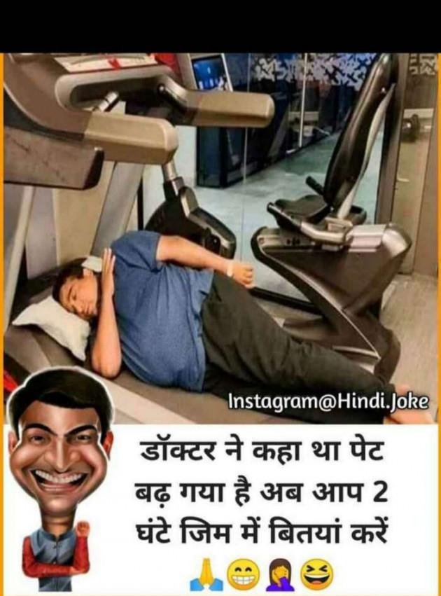 Hindi Jokes by Abhishek Hada : 111276004