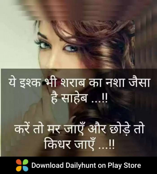 Post by Sharad Maloo on 23-Oct-2019 06:12pm