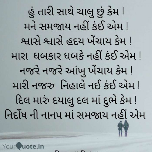Post by Ramjibhai on 23-Oct-2019 06:55pm