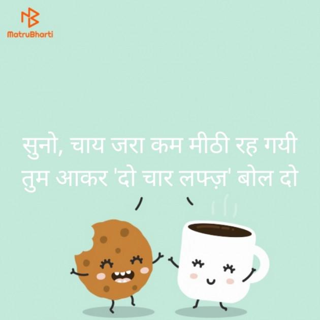 Hindi Funny by Sujal B. Patel : 111276091