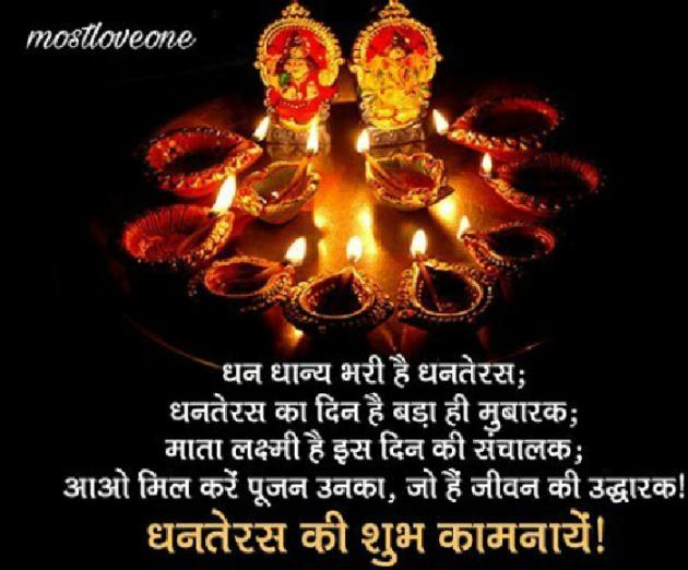 Gujarati Whatsapp-Status by Sondagar Devanshi : 111276737