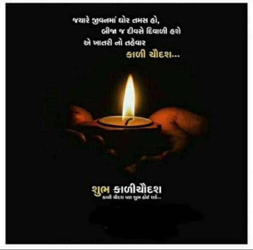 Post by Anil N Parmar on 26-Oct-2019 08:35am