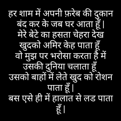 Post by Ami on 26-Oct-2019 10:50am