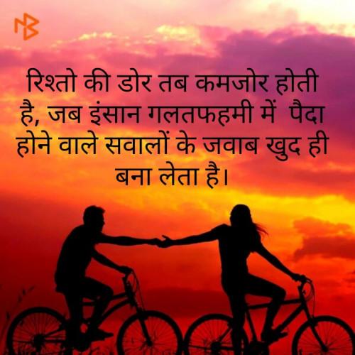 Post by Pankaj Rathod on 02-Nov-2019 08:40am