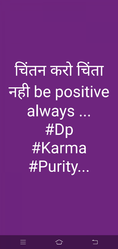 Post by Dhaval Pandit on 02-Nov-2019 09:41am