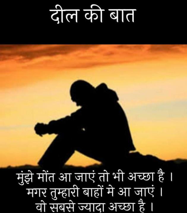 Hindi Blog by Narendra Parmar : 111281575