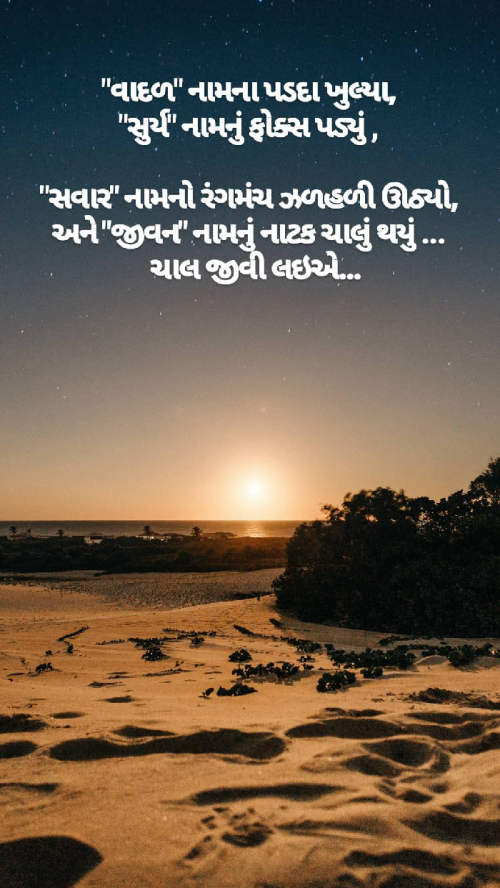 Post by નંદિશ on 03-Nov-2019 07:56pm