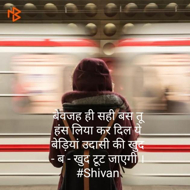 Hindi Shayri by Poorav : 111281816