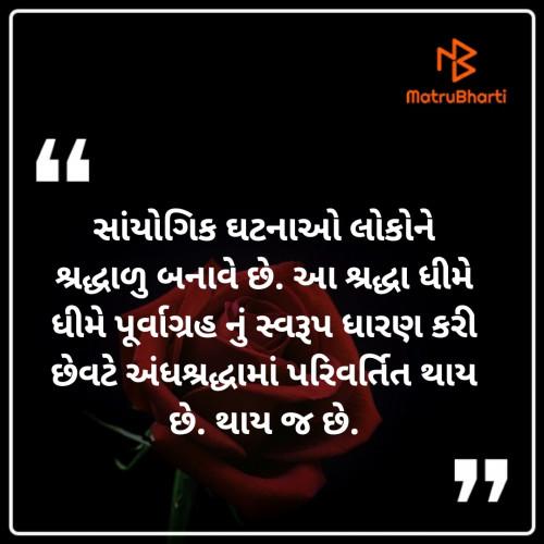 Post by Bharat Makwana on 06-Nov-2019 01:55pm