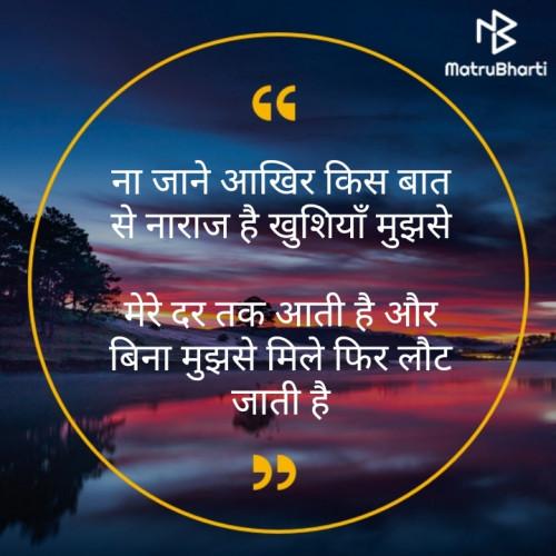 Post by Sunil Jadeja on 06-Nov-2019 02:44pm