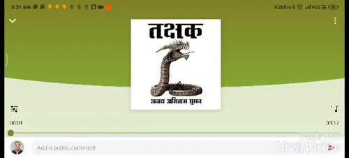 Ajay Amitabh Suman videos on Matrubharti